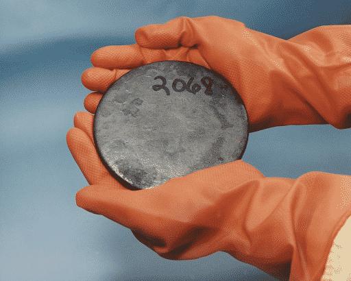 Uranium enrichi